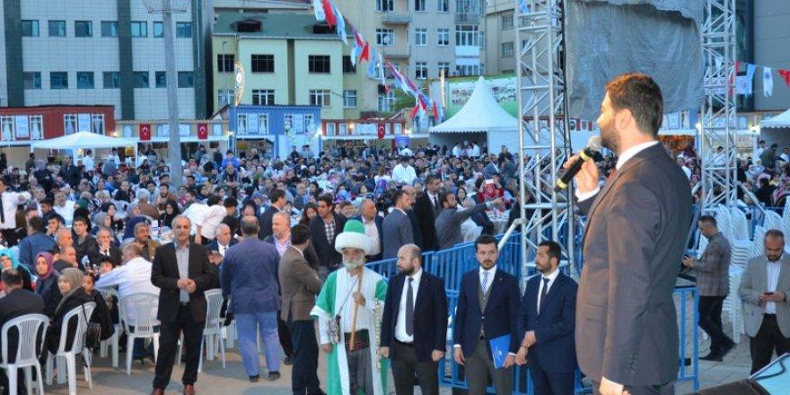 Kağıthane belediyesi İftar Proğramı