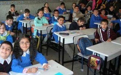 """Okullarda serbest  kıyafet """"isteğe bağlı"""""""