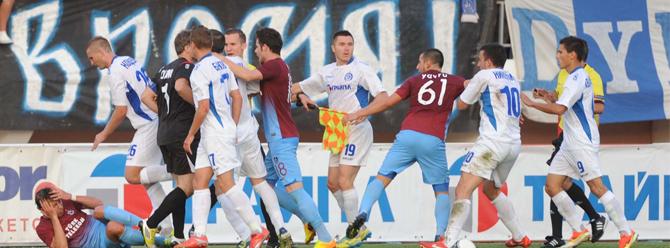 Trabzonspor turu geçmek istiyor