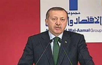 Erdoğan: İran'a Sahip Çıkacağız!