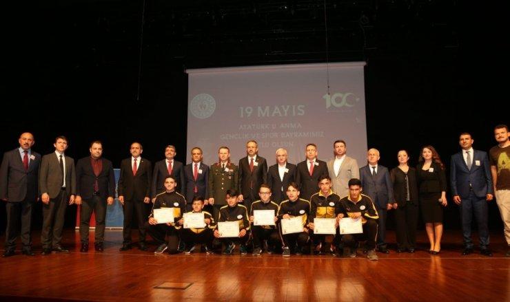 Gençlik ve Spor Bayramı Sultanbeyli'de törenlerle kutlandı